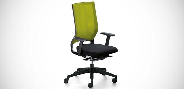 Sedia e poltrone per ufficio in rete qualit ergonomia e - Ergonomia sedia ...